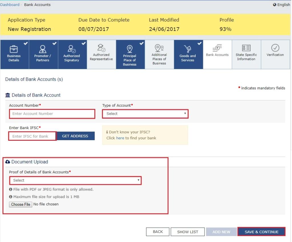 bank detail in GST portal